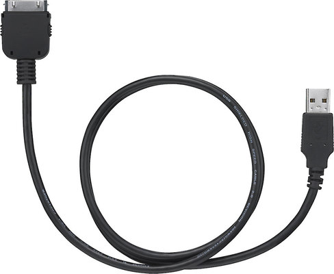 Kenwood KCA-iP102 iPod Cable for car